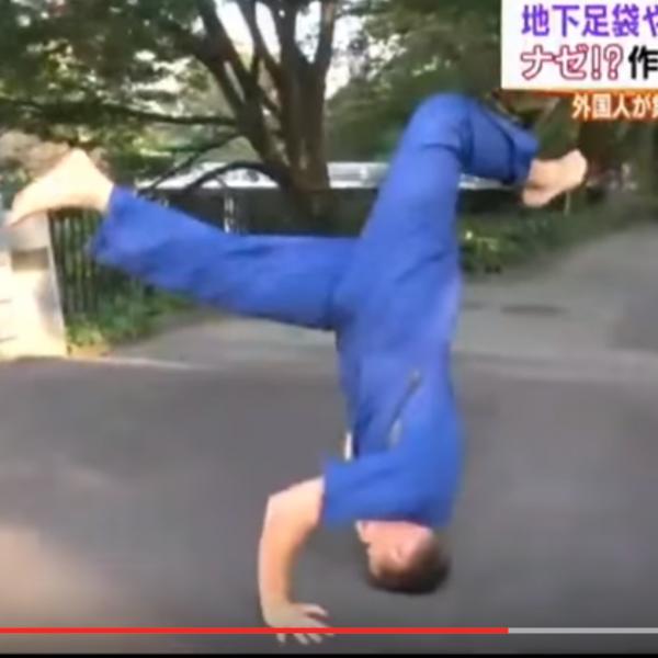 TBS tokyo news segment